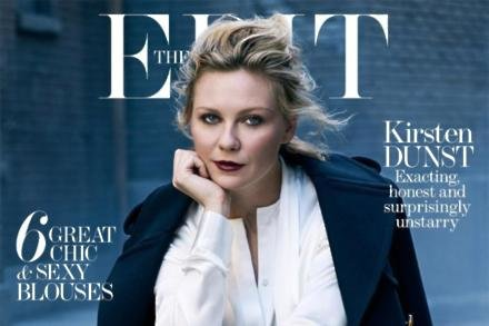 Kirsten Dunst on The Edit cover