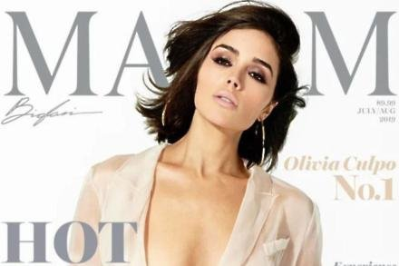 Olivia Culpo on Maxim cover